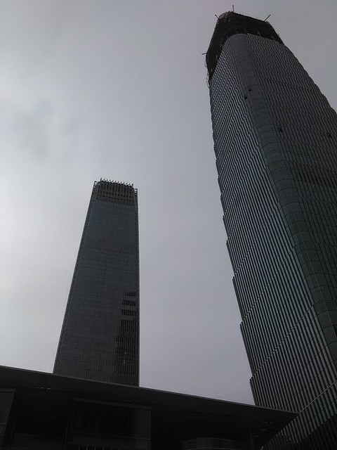 China World Trade Center 3B Tower