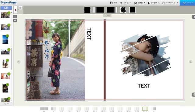 マスク結果148スクエア390円フォトブック White 24p オンライン