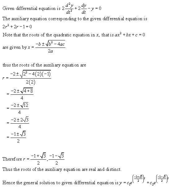 how to integrate a second order differential equation