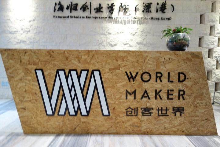 Shenzhen-443 Visiting World Maker Group