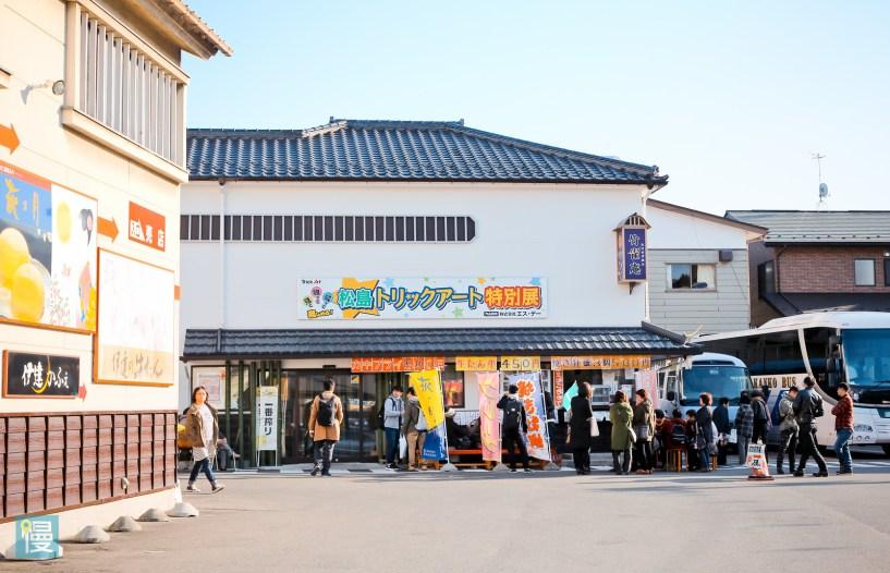 Tohoku 2016 - 449