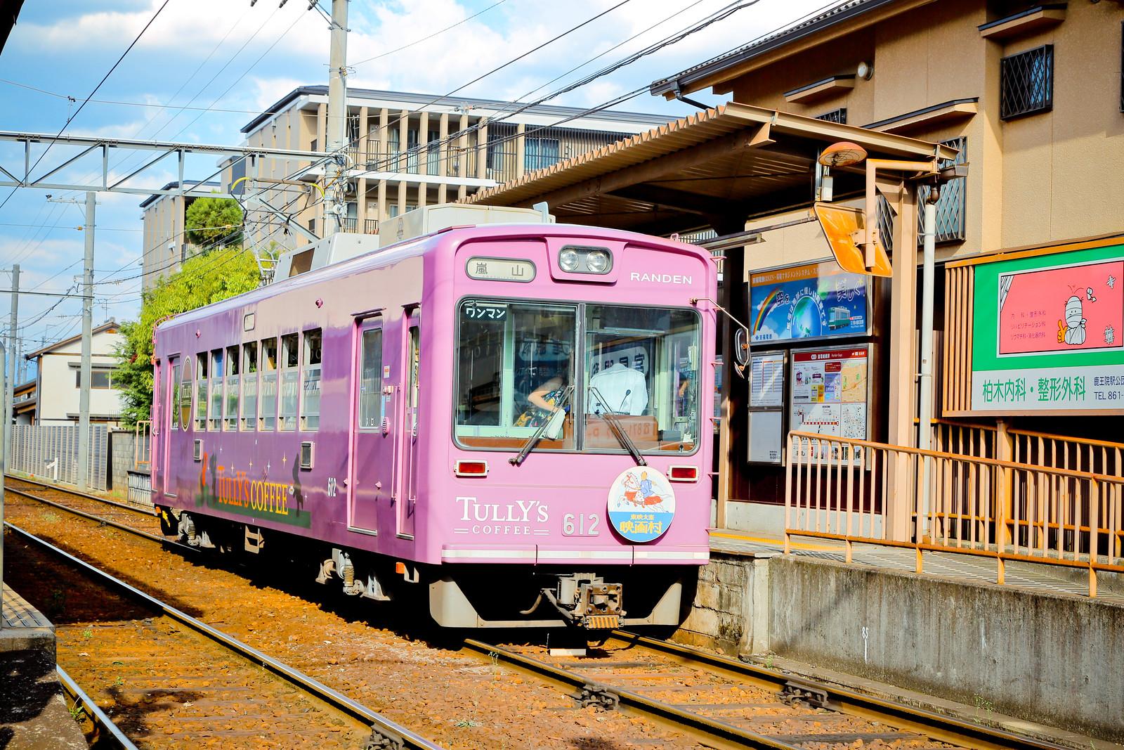 2015 April 京都嵐山 359