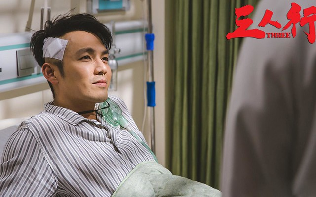 Wallace Chung Three Movie