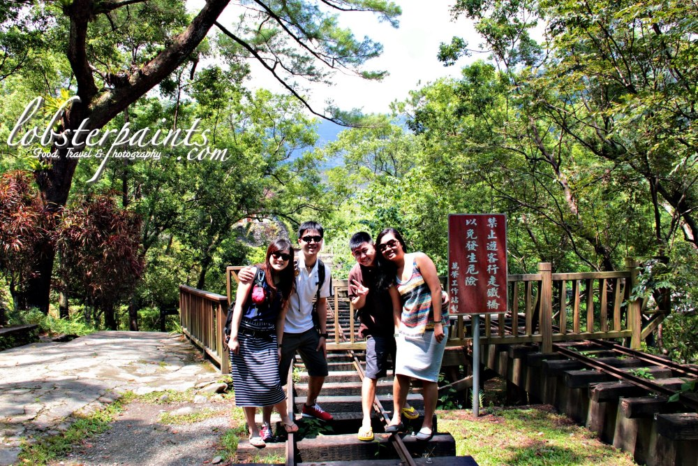 14 September 2012: Lintienshan Forestry Cultural Area 林田山林業文化園區   Hualien, Taiwan
