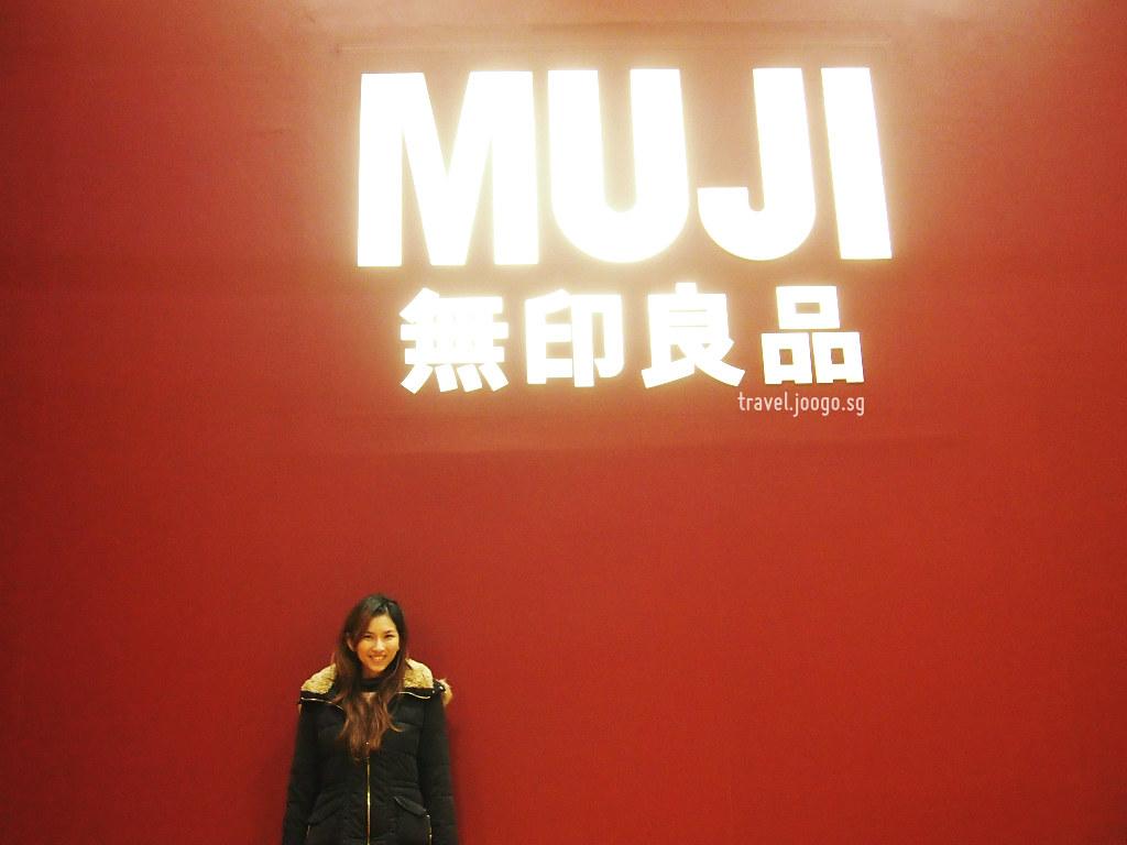 Muji 1- travel.joogo.sg