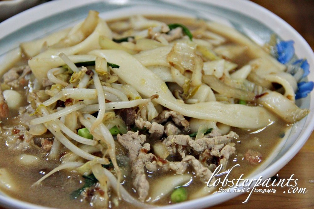 14 September 2012: Xin Xin Noodles House 欣欣麵館   Hualien, Taiwan