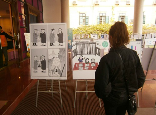Poster Exhibit