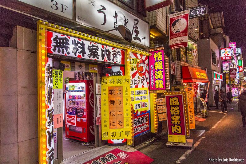 Kabukicho-9