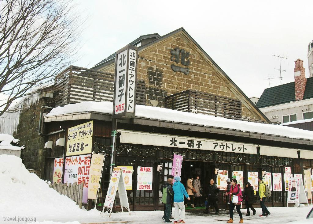 Kitachi Glass Outlet - travel.joogo.sg