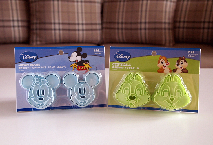 Disney piparimuotit