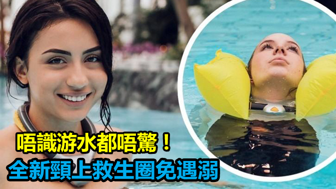 swimming_feature image