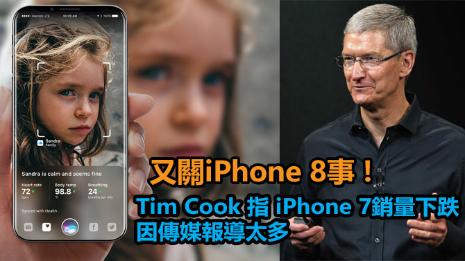timcook_feature image