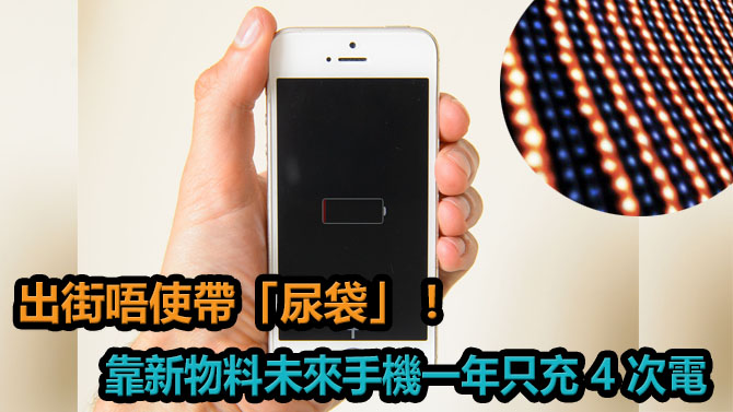 iphonepower_feature image