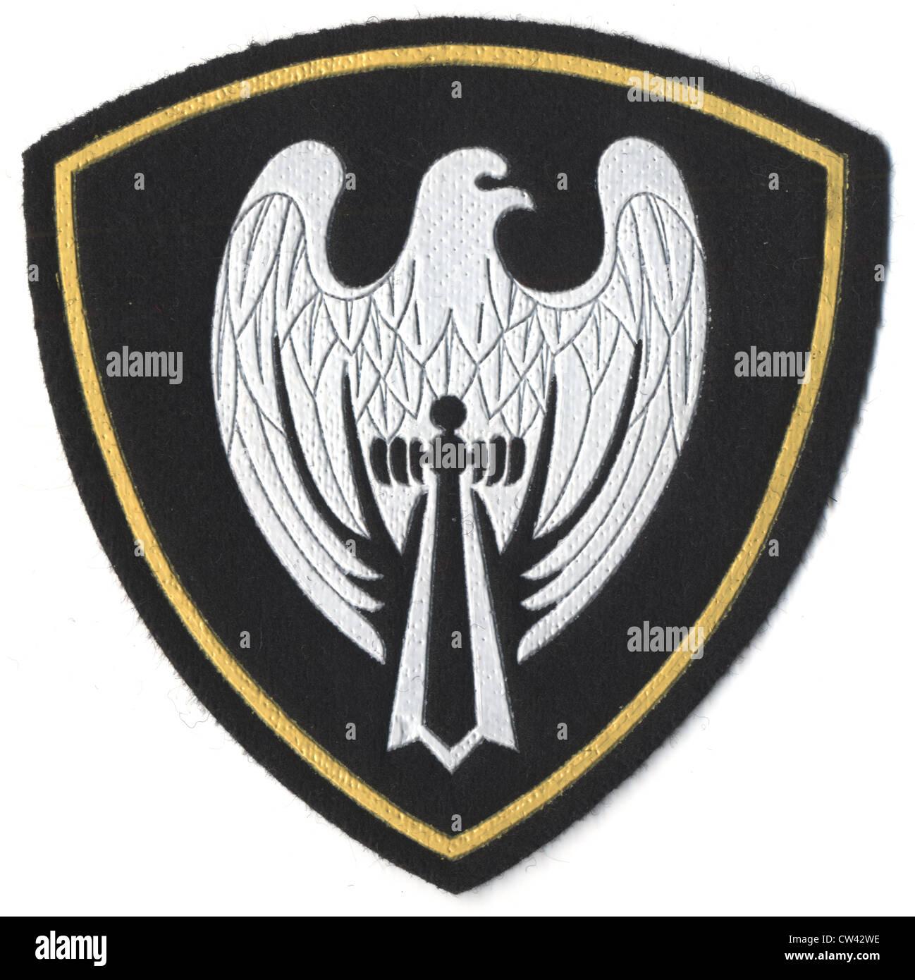 Arm Sleeve Guard