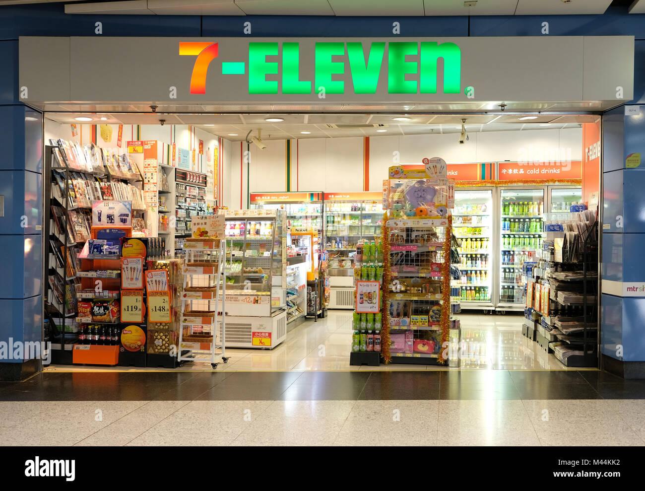 7 Eleven Convenience Store Stock Photos Amp 7 Eleven
