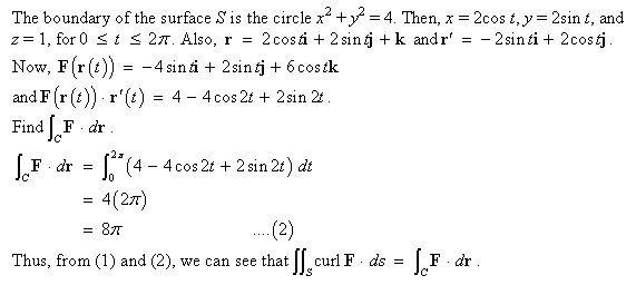 Stewart-Calculus-7e-Solutions-Chapter-16.8-Vector-Calculus-14E-2