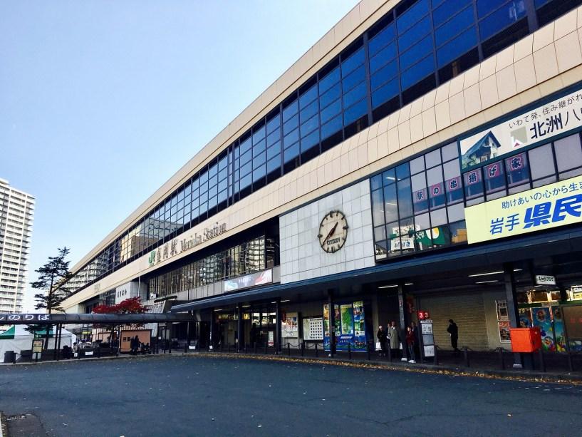 小岩井農場 width=