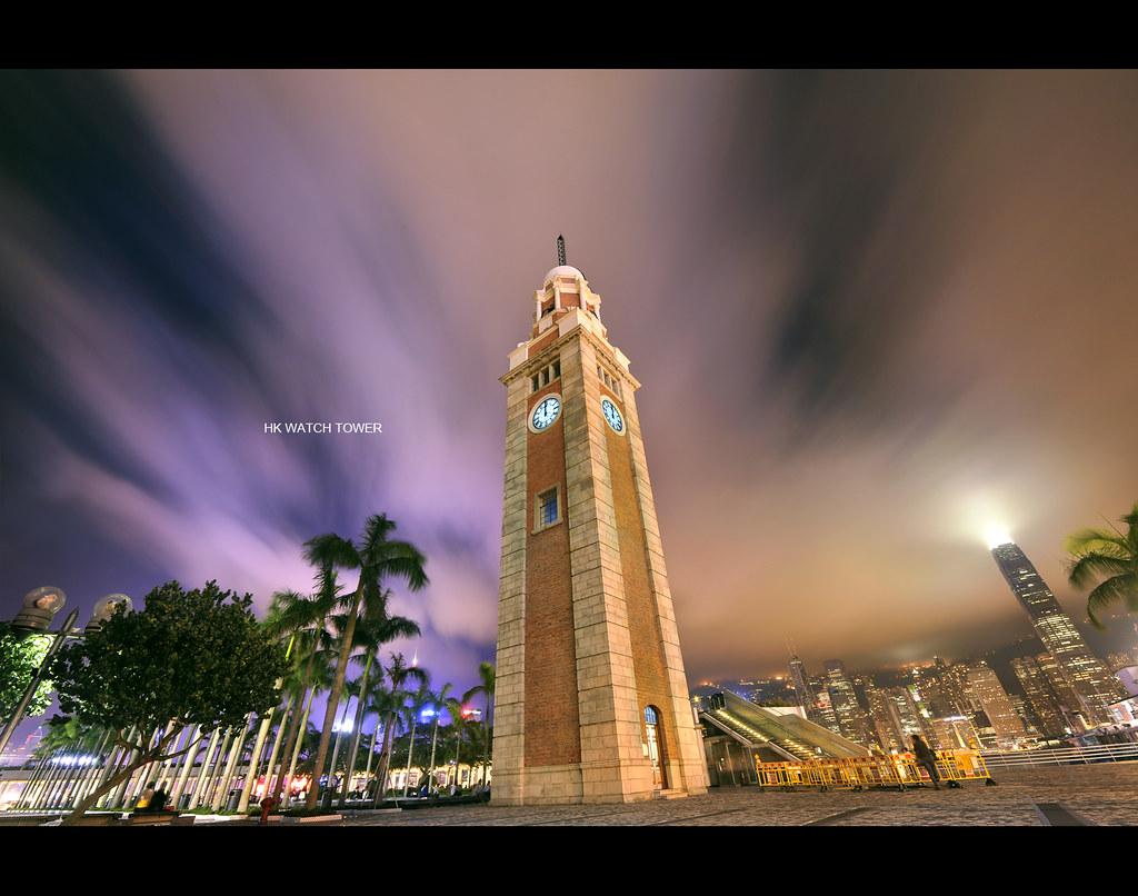 HK Watch Tower