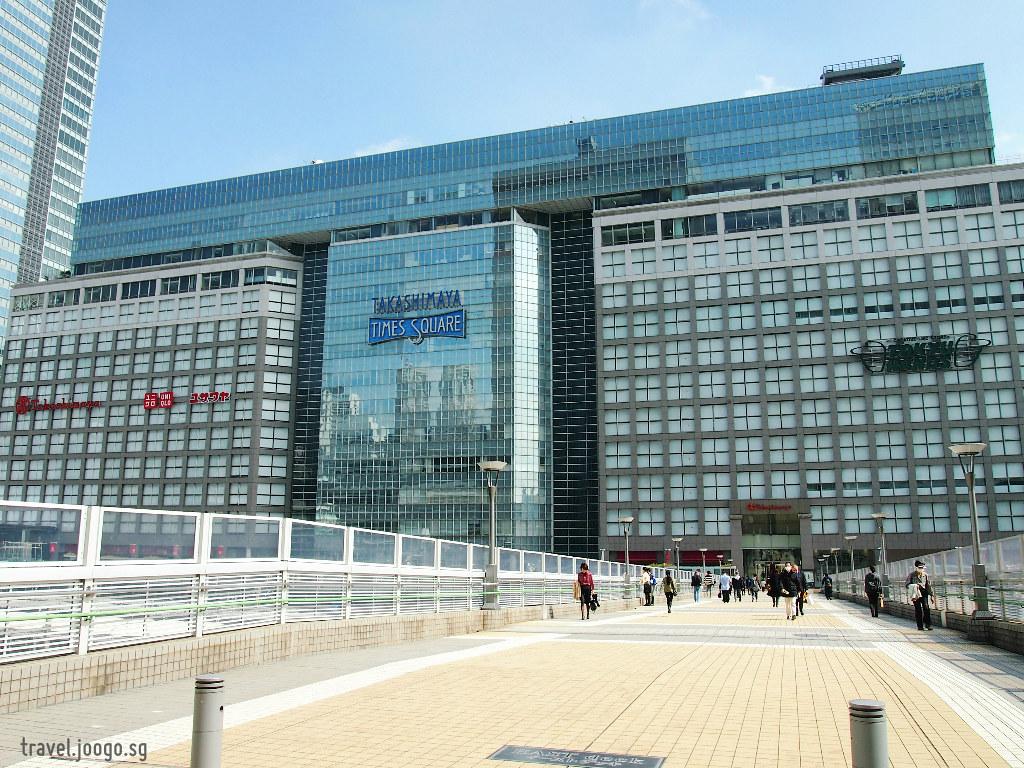 Takashimaya Times Square - travel.joogo.sg