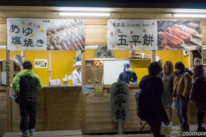 鮎塩焼き・五平餅