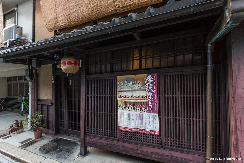 Hanamachi-Kamishichiken-4