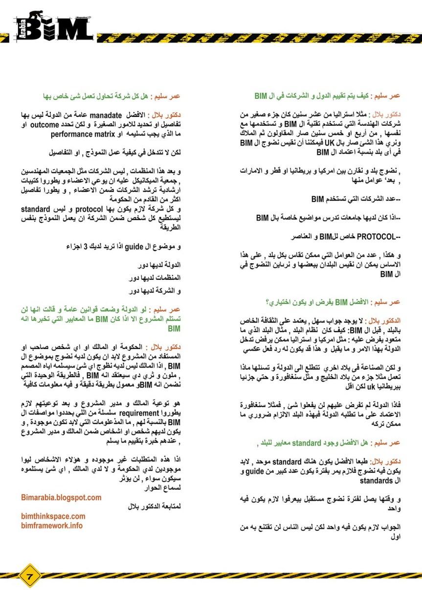 BIMarabia1_Page_10