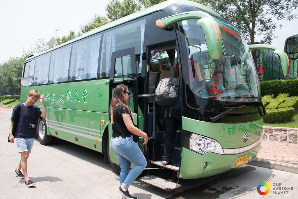 Zhengzhou: Yun Tai Shan