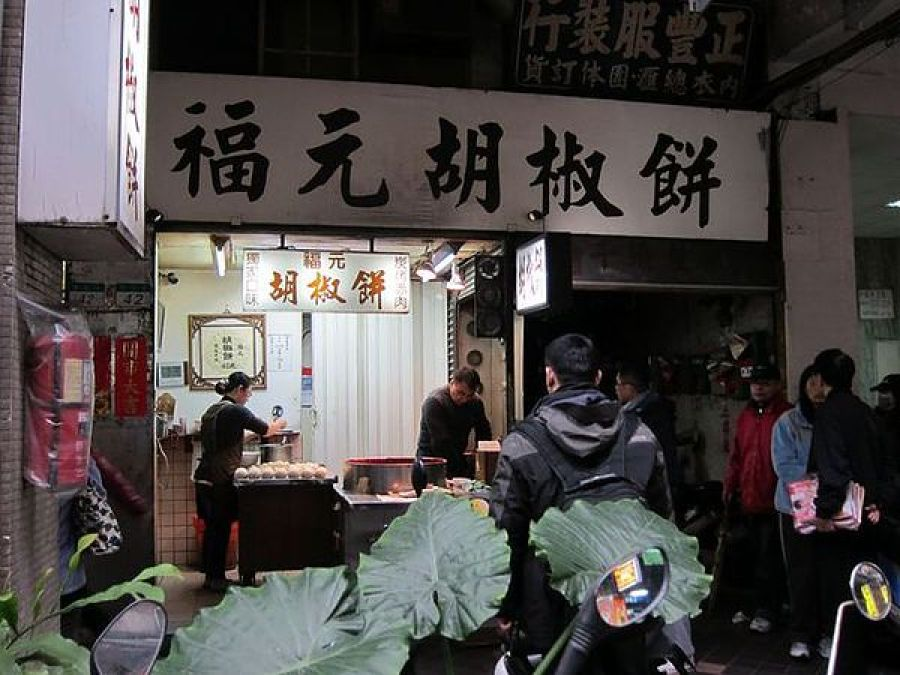 12 September 2012: Huayin Food Street | Taipei, Taiwan