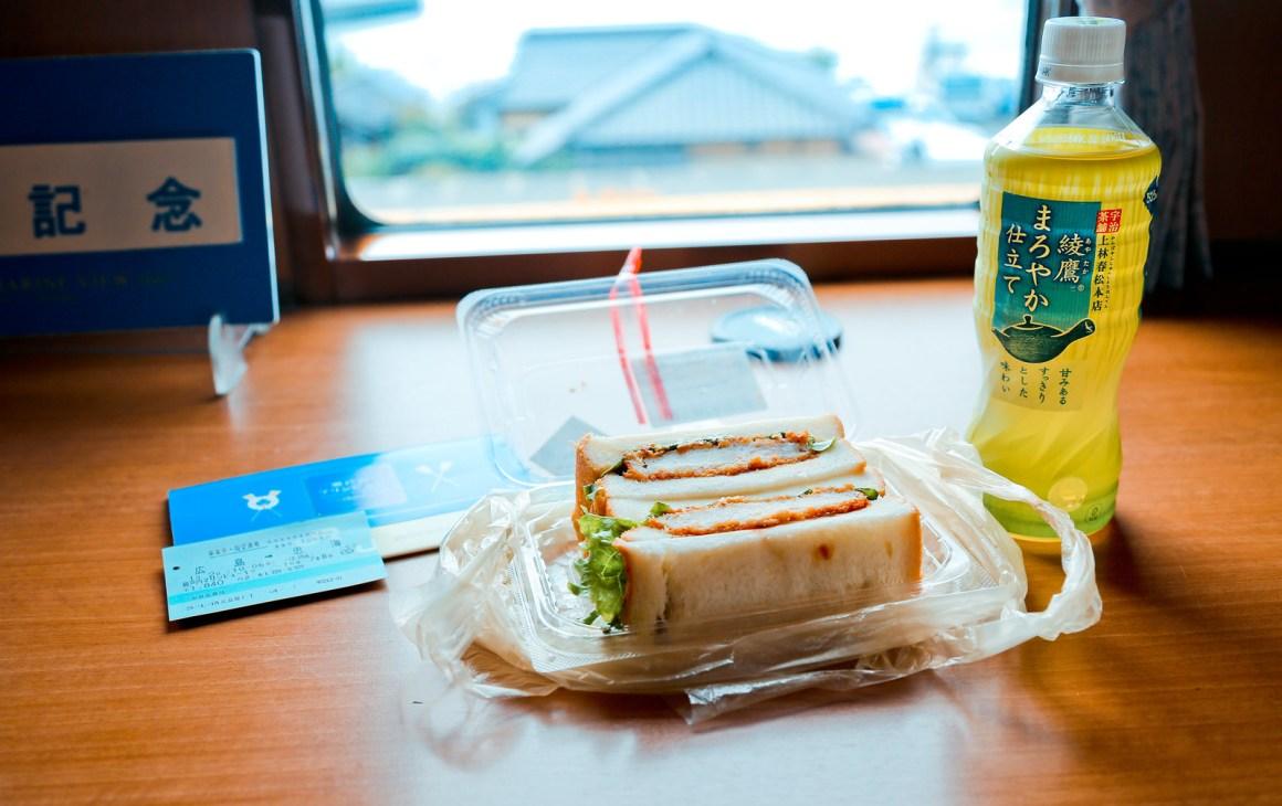 大久野島兔子島 Hiroshima 172