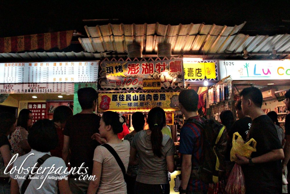 13 September 2012: Luodong Night Market | Yilan, Taiwan