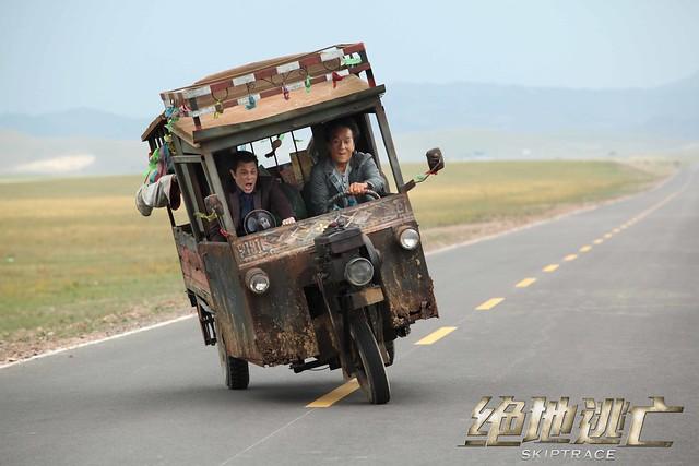Jackie Chan Skiptrace cart