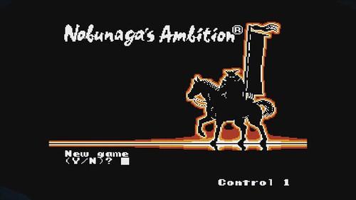 Nobunaga's Ambition title screen