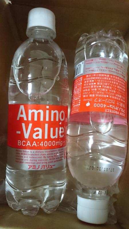 0821_aminovalue