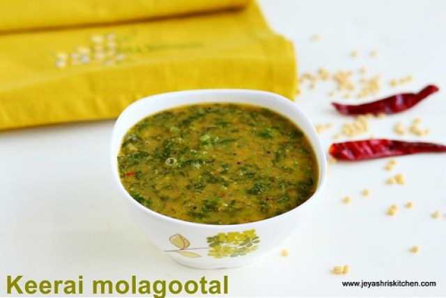 Molagootal recipe
