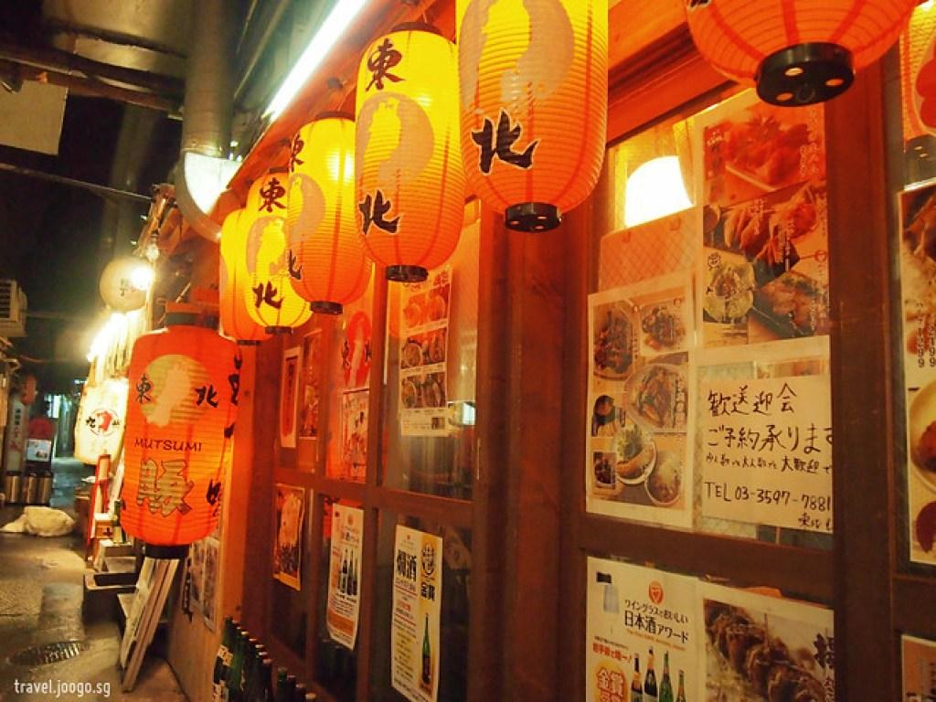Yurakucho Gado-shita - travel.joogo.sg