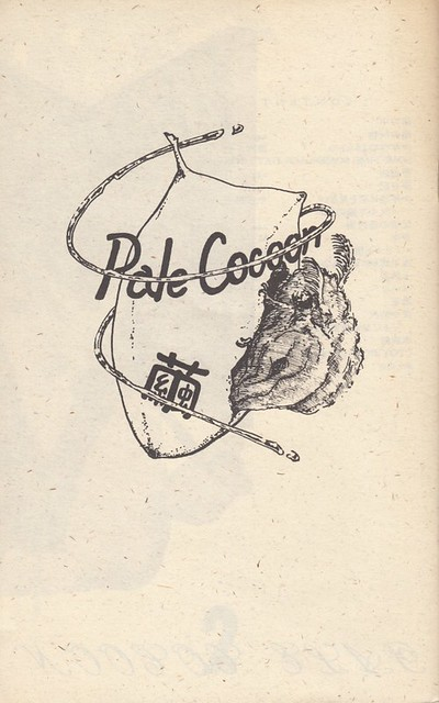 PALE COCOON - 繭 booklet