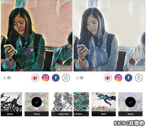 1秒鐘 Prisma 讓照片瞬間變成化名畫!(iOS) 27875801734_8bbe48ba53