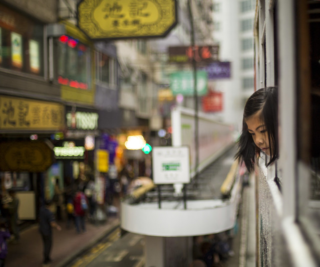Tram girl, Hong Kong 2
