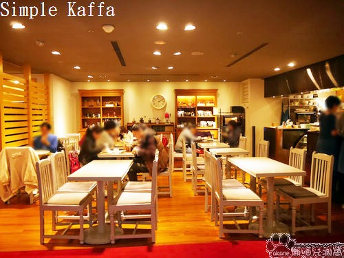 The Lobby of Simple Kaffa