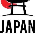 Travel To Japan Logo Stock Vector Image Art Alamy