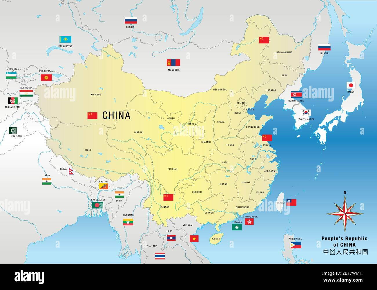 Peoples Republic Of China Map