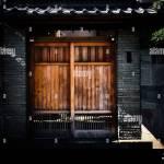 Traditional Japanese Sliding Door Stock Photo Alamy