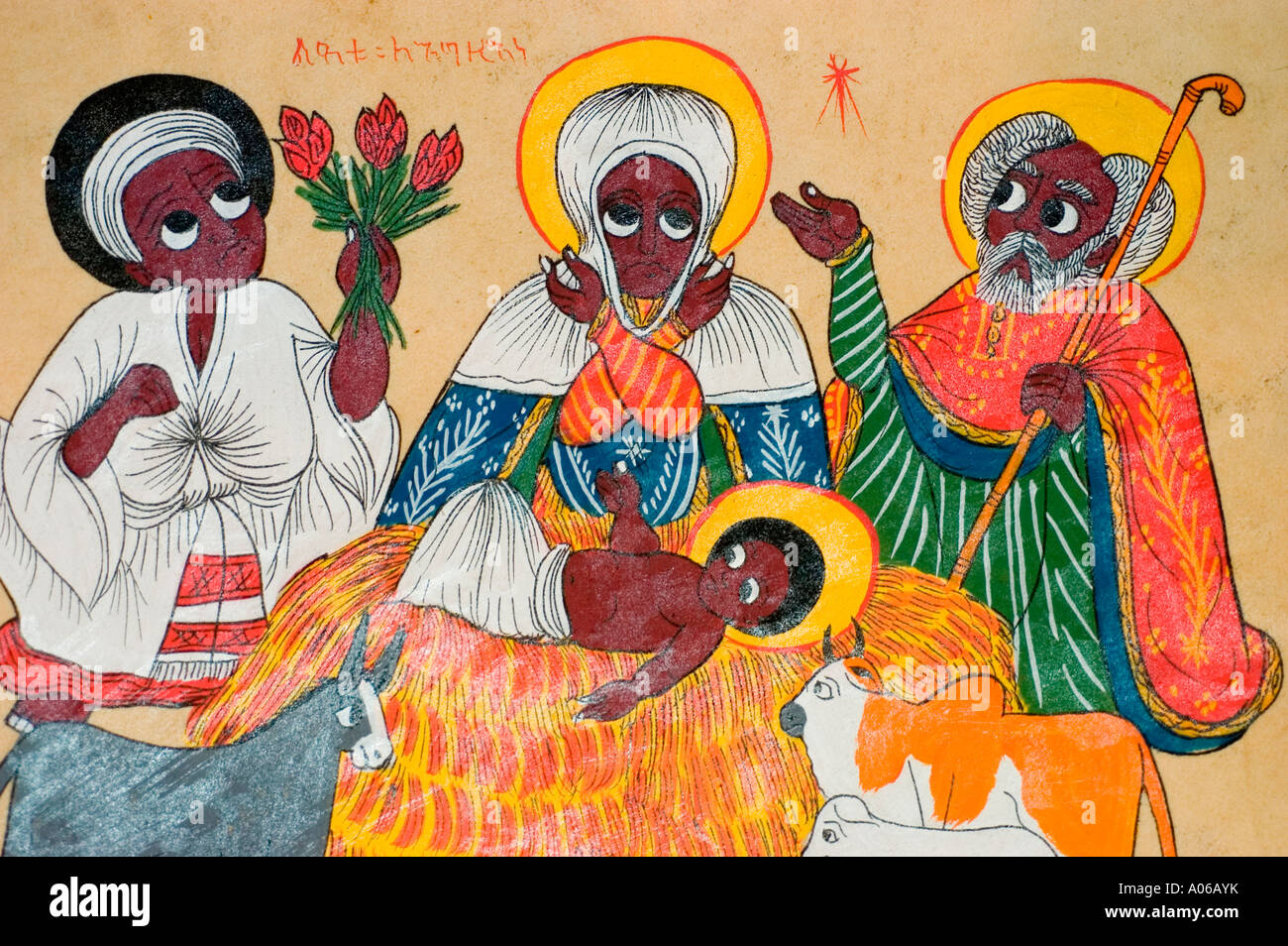 Three Kings Visiting Young Jesus Christ Coptic Ethiopian