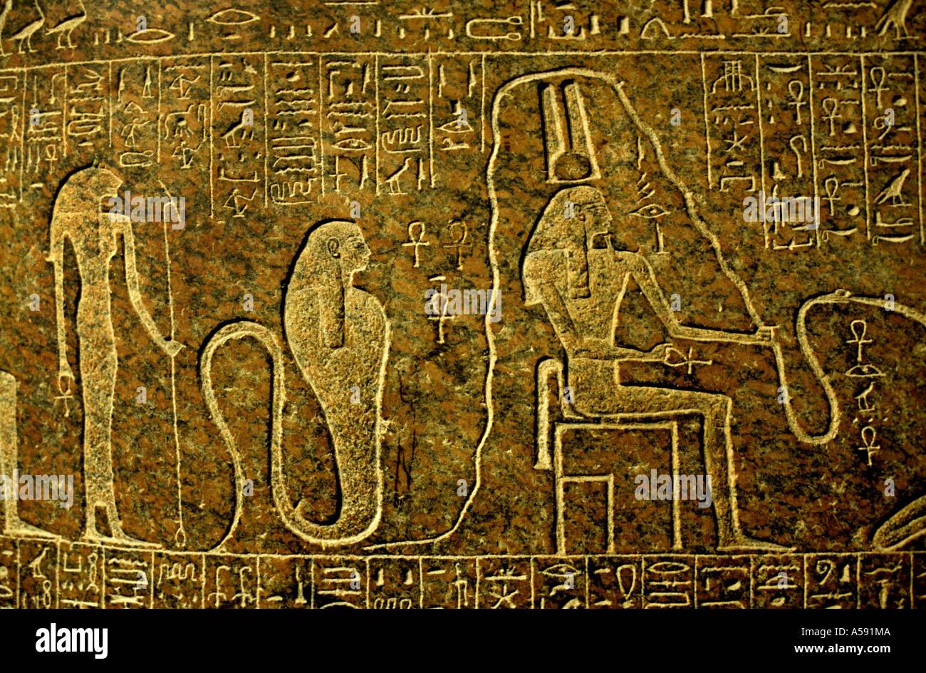 Hieroglyph Hieroglyphic Hieroglyphics Painting Stock Photo