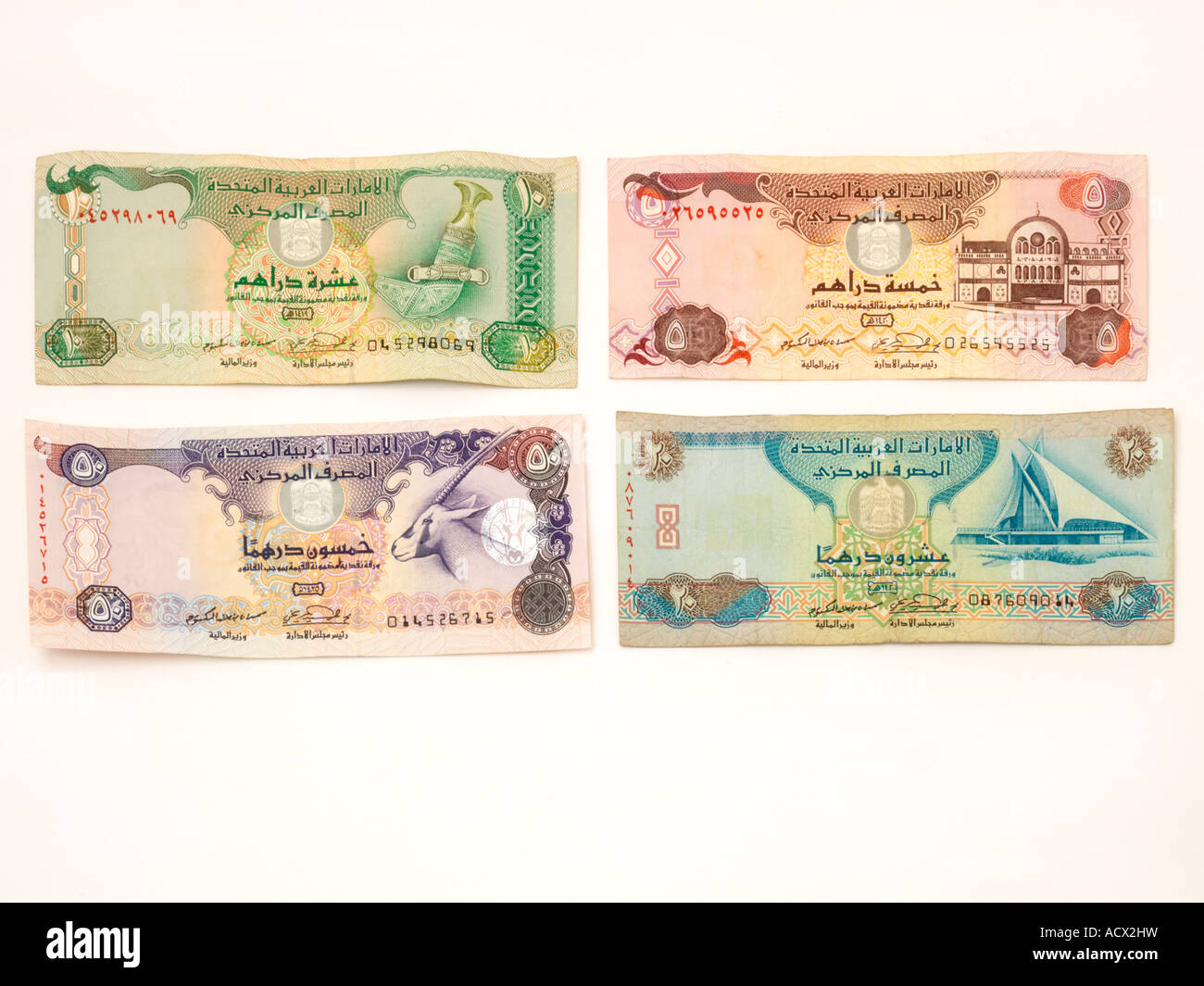 Uae Currency Notes Stock Photo