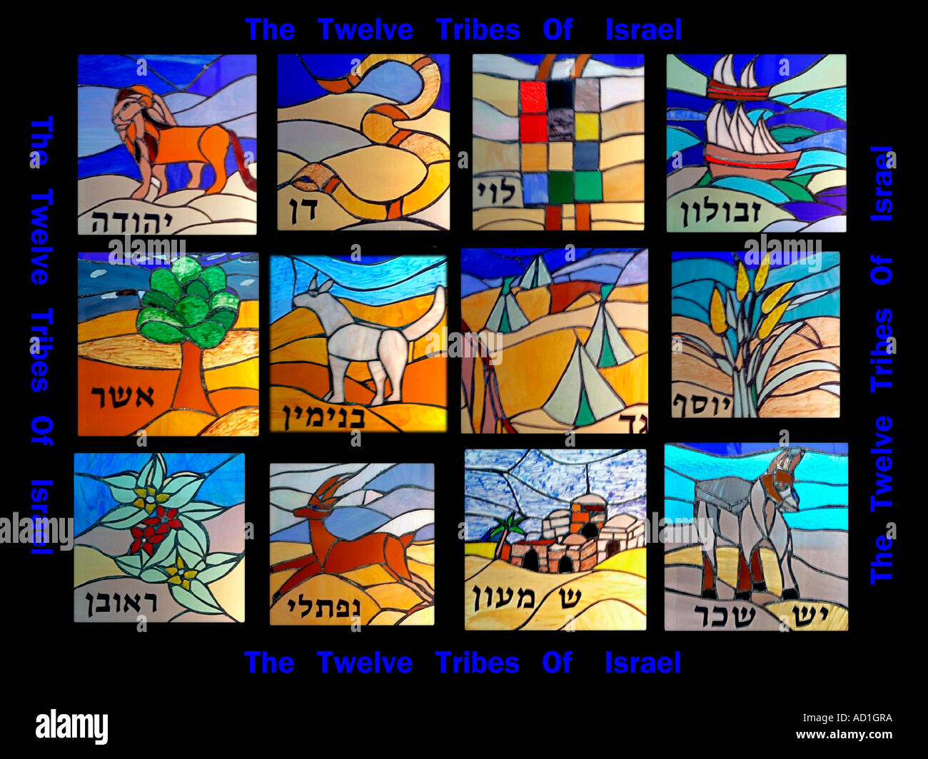 A Collage Of The Twelve Tribes Of Israel Depicted In
