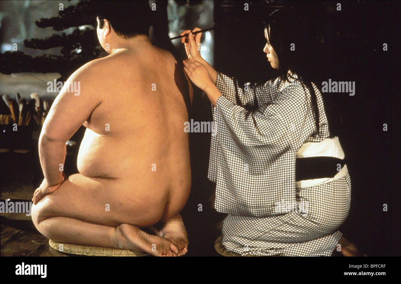 the pillow book film 1996 high resolution stock photography and images alamy