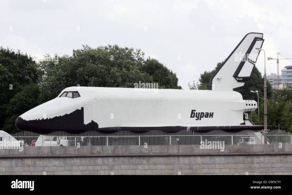 Moscow the Russian space shuttle Buran Stock Photo