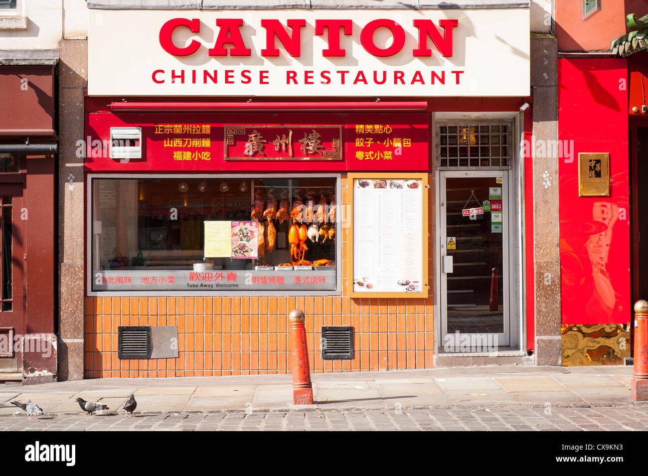 West End Asian Restaurant