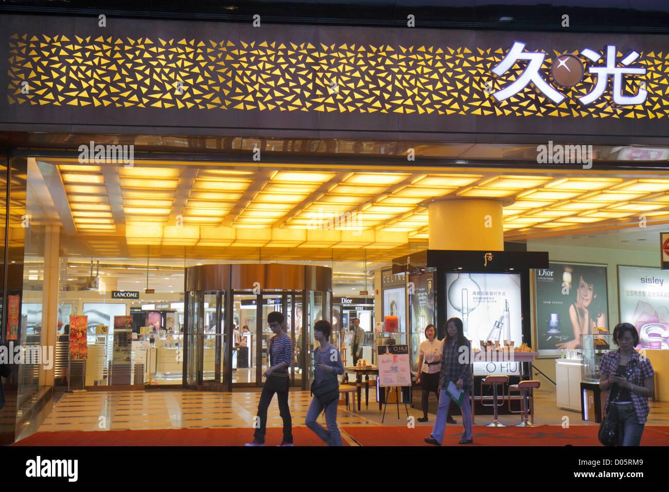 Elizabeth Arden Perfume Hong Kong